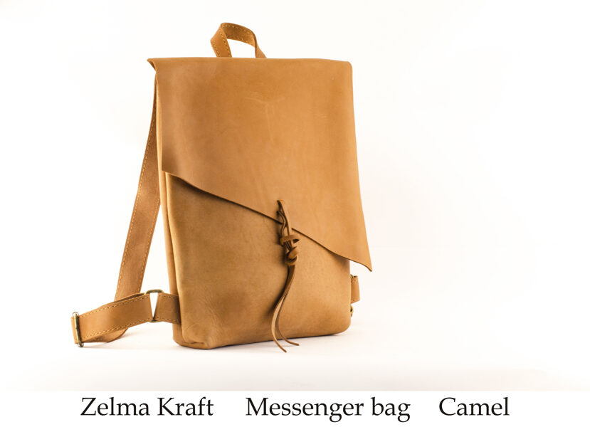 Messenger рюкзак Camel
